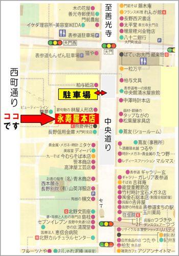 daimonn-map01_R