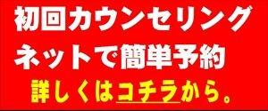 nettoyoyaku01_R
